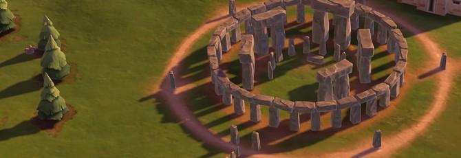 Чудеса Света Civilization VI — Стоунхендж