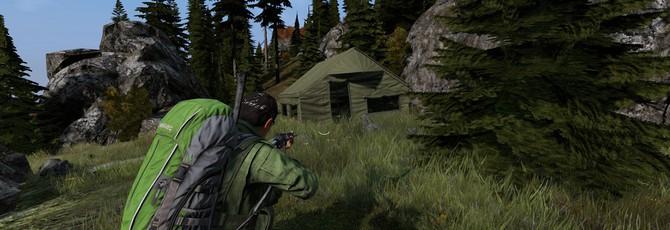 Создатель DayZ тизерит новую мультиплеерную игру
