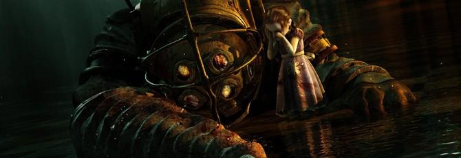 У BioShock: The Collection на PC технические проблемы
