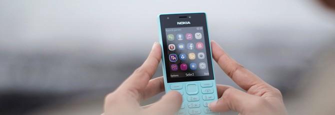 Nokia возвращается к выпуску кирпичей
