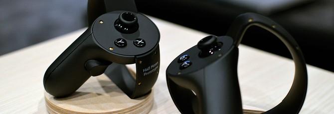 Oculus Touch будет стоить $200?