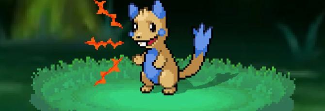 Разработчики свернули дальнейшую разработку фанатской Pokemon Uranium