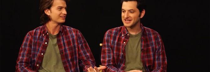 Стив из Stranger Things и Жан-Ральфио из Parks and Rec дали интервью
