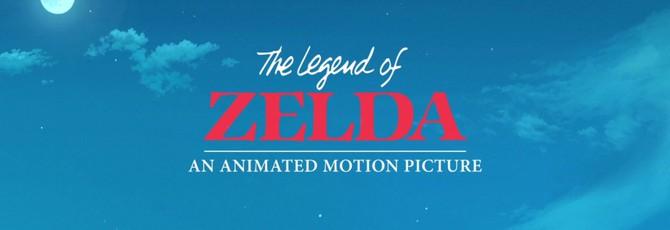 Фанатский трейлер The Legend of Zelda в стиле Хаяо Миядзаки