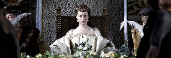 Трейлер сериала The Crown от Netflix