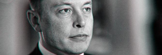 Илон Маск: Вы готовы умереть за мою мечту?