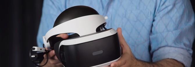 Распаковка стандартного издания PS VR