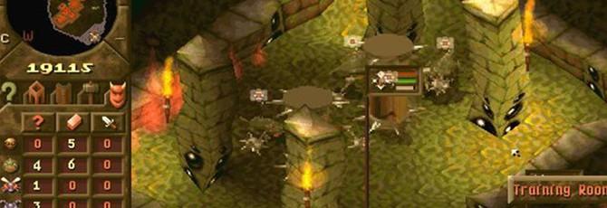 Origin раздает классический Dungeon Keeper