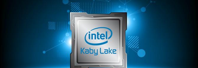 ЦП Pentium поколения Kaby Lake: теперь с гипертрейдинг!