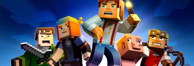 Первый эпизод Minecraft: Story Mode отныне бесплатен