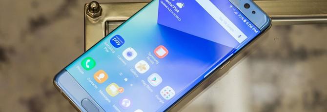 Samsung предложит владельцам Galaxy Note 7 скидку на покупку нового флагмана