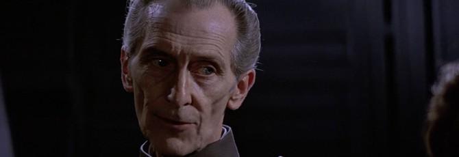 Уилхафф Таркин может появиться в Rogue One: A Star Wars Story