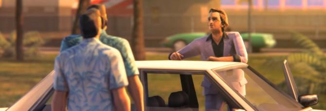 Фанатский ремастер заставочной сцены GTA: Vice City