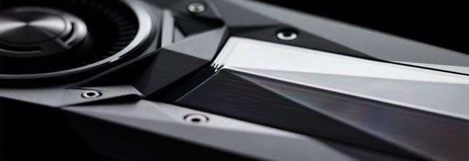 Квартальные результаты Nvidia превзошли ожидания и прогнозы аналитиков