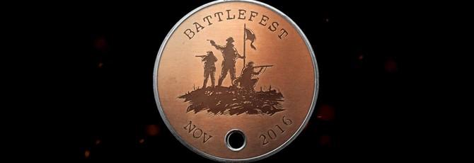 В Battlefield 1 стартовал Battlefest
