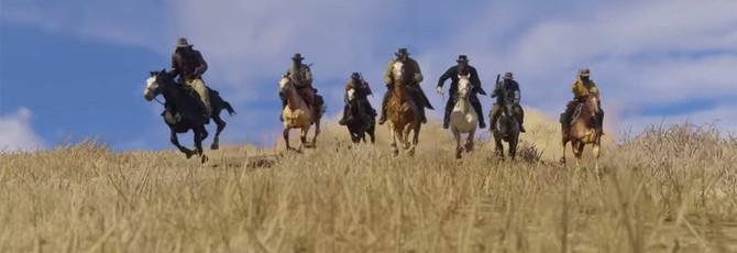 Red Dead Redemption 2 представит размашистую и оптимистичную Америку