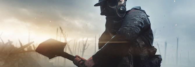 Battlefield 1 возглавил  октябрьский чарт продаж в США