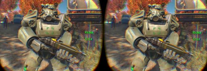 Bethesda все еще работает над Fallout 4 VR
