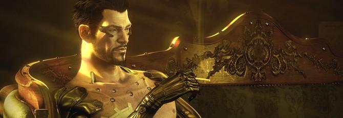 Саундтреки Deus Ex: Human Revolution и Ninja Gaiden выпустят на виниле