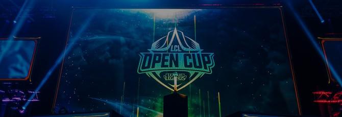LCL Open Cup 2016 и Битва Университетов — Отчет по финалам