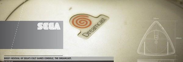 Концепт-дизайн новой Sega Dreamcast