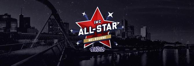 Вспоминаем IWC & All-Star Event 2015