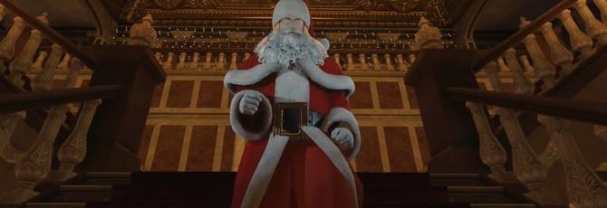 Рождественский сезон в Hitman начнется на следующей неделе