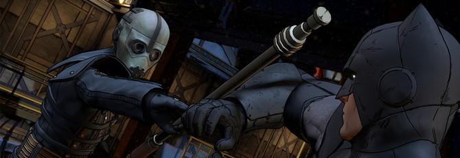 Финальный эпизод Batman: The Telltale Series выйдет на следующей неделе