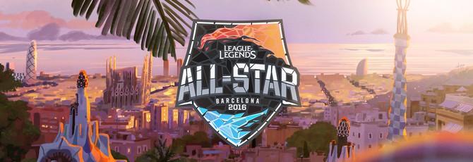 League of Legends: Игры Звезд 2016 стартуют сегодня