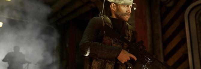 Ремастер Modern Warfare получит шесть новых карт и два режима