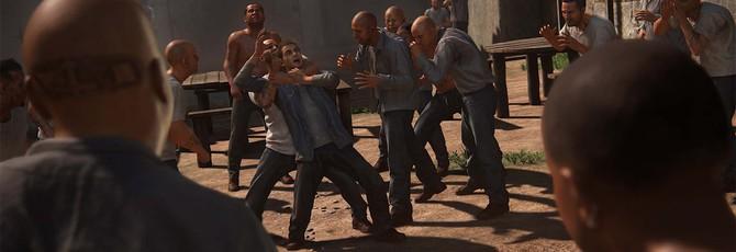 Демонстрация нового DLC Uncharted 4 в прямом эфире