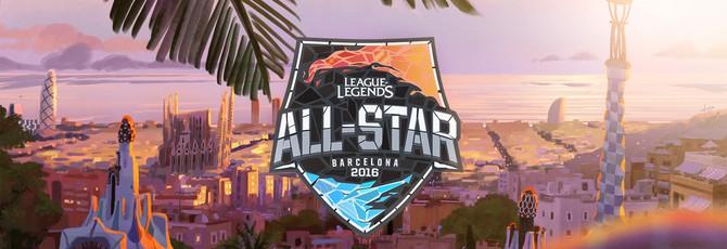 League of Legends: Итоги All-Star 2016