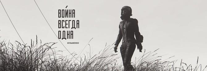 Кузьменко и деньги Fallout 4. Эпопея.