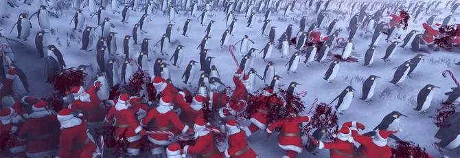 Кто победит: 11 тысяч пингвинов или 4 тысячи Санта-Клаусов?