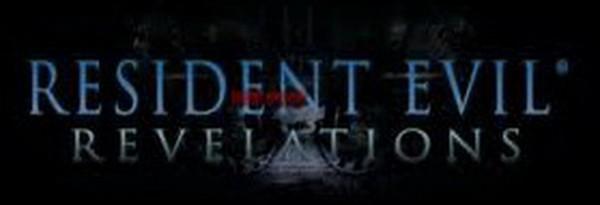 Resident Evil™: Revelations и Circle Pad Pro (видео)