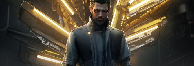 Дополнение Covert Agent для Deus Ex: Mankind Divided раздают бесплатно