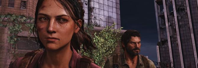 Тесс — главная движущая сила истории The Last of Us