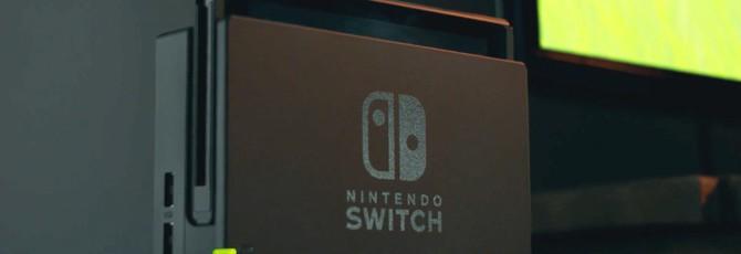 Nintendo объявила цену и дату выхода консоли Nintendo Switch