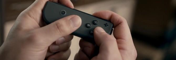 Официальные цены Nintendo Switch в России
