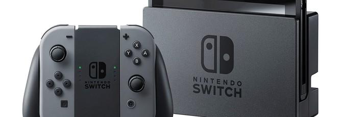 Официальные характеристики Nintendo Switch