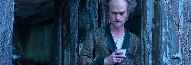 A Show To Go: A Series of Unfortunate Events от Netflix