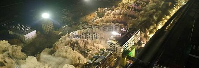 Видео: Снос девятнадцати зданий одновременно