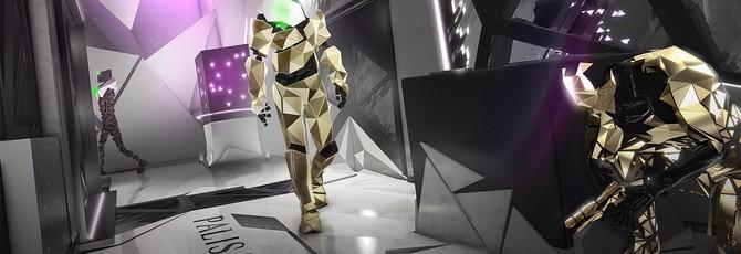 Режим Breach из Deus Ex: Mankind Divided доступен бесплатно в виде отдельной игры