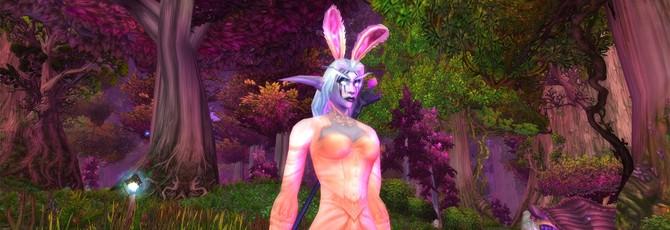 Магия World of Warcraft работает на невидимых кроликах
