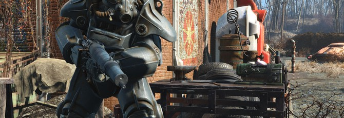 Fallout 4 получит патч для PS4 Pro и текстуры повышенного разрешения на PC