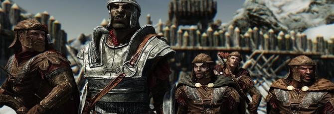 Diverse Skyrim скачать мод на скайрим - фото 2
