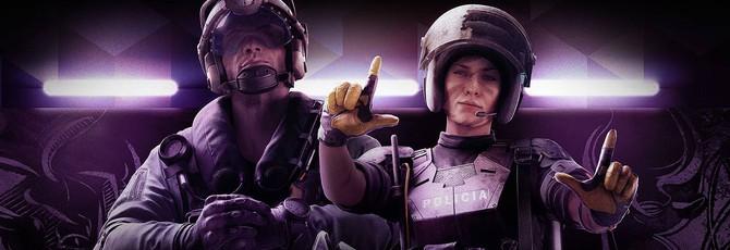 Операция Velvet Shell стартовала в Rainbow Six: Siege