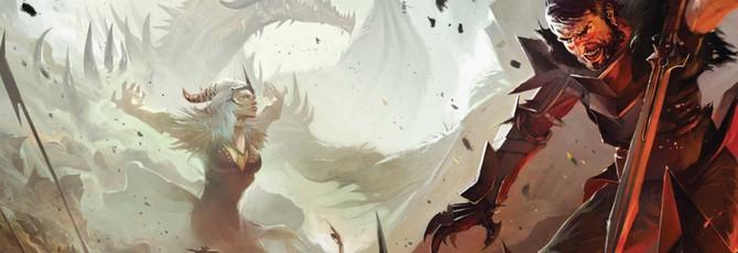 Киркволл станет местом действия новых комиксов по Dragon Age