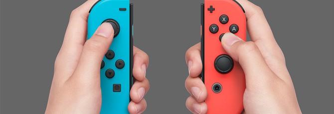 Игровая пресса жалуется на проблемы подключения контроллеров Joy-Con к Nintendo Switch