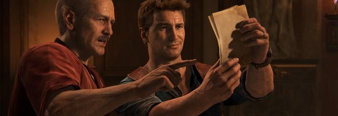 Naughty Dog ничего не знает об экранизации Uncharted